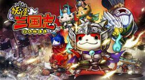 18 al 24 aprile 2016 dall'11 al 17 aprile 2016 'al 04 al 10 aprile 2016 yo-kai sangokushi classifica vendite software dal 28 marzo al 03 aprile 2016 yo-kai sangokushi video gameplay