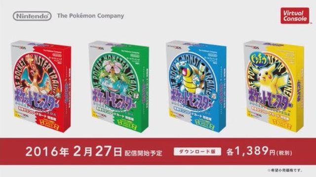 Pokémon blu