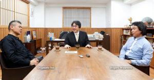 itoi ricordo di iwata Satoru Iwata D.I.C.E. Awards Lifetime Achievement Award