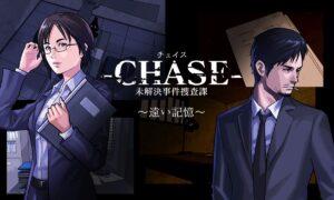recensione Arc System Works ha pubblicato un filmato introduttivo di CHASE Unsolved Cases Investigation Division – Distant Memories video introduttivo data di lancio