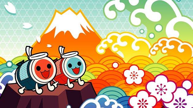 Taiko no Tatsujin Dokodon! Mystery Adventure boxart giapponese