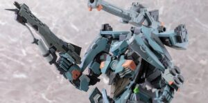 Xenoblade Chronicles X, lo skell