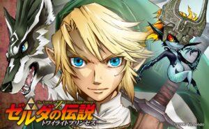 The Legend of Zelda: Twilight Princess HD manga