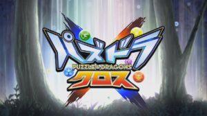 battaglie esplorazione anime trailer Puzzle & Dragons X modalità cooperativa