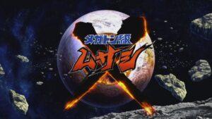 megaton musashi 3ds anime level 5