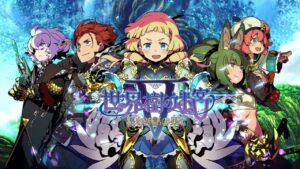 Etrian Odyssey V Shin Megami Tensei Deep Strange Journey Radiant Historia Perfect Chronology Nintendo 3DS