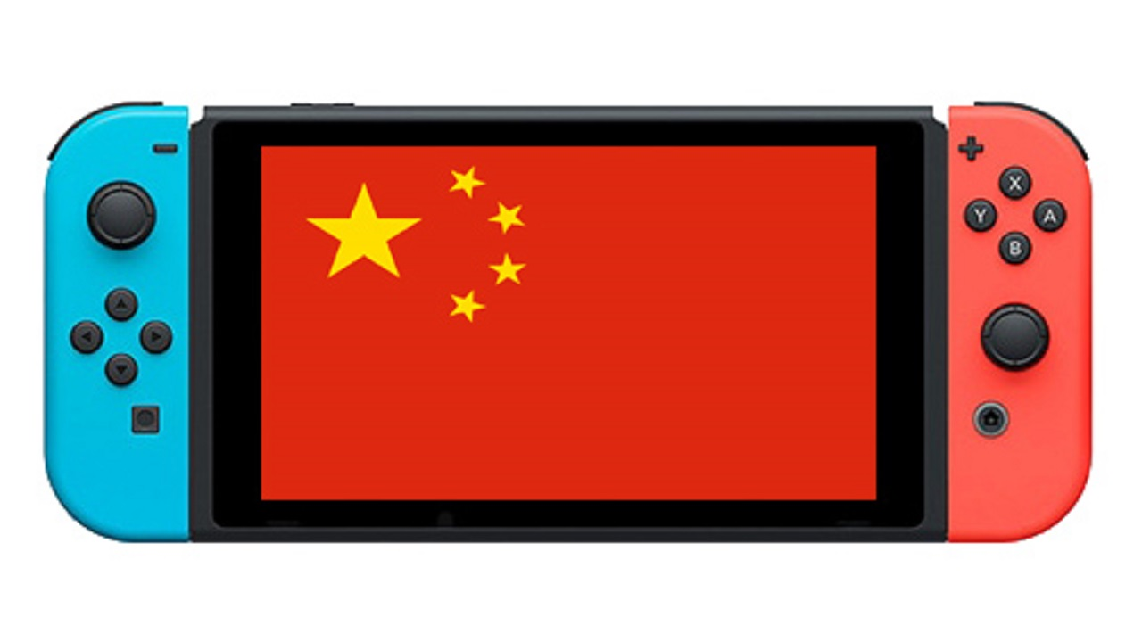 Switch Cina collaborazione con Tencent