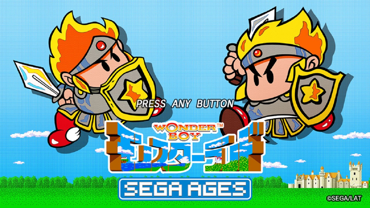 SEGA AGES Wonder Boy in Monster Land Nintendo Switch