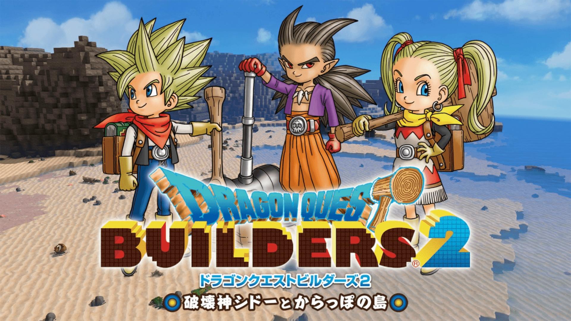 Dragon Quest Builders 2 NintendOn