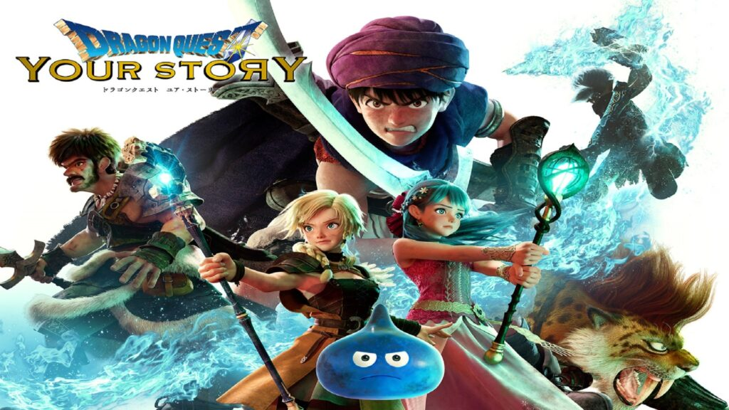 Dragon Quest Your Story film NintendOn