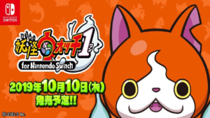Yo-kai watch 1 per Switch NintendOn