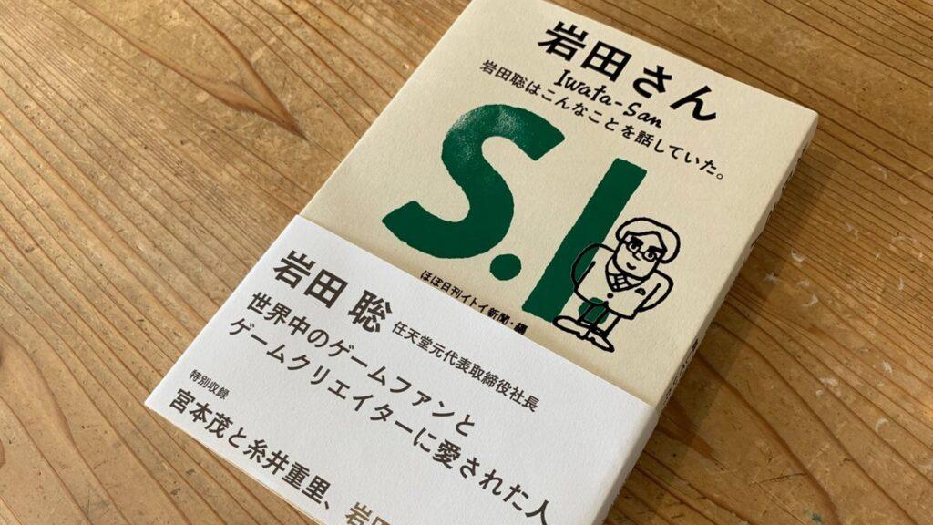 Satoru-Iwata-libro-NintendOn