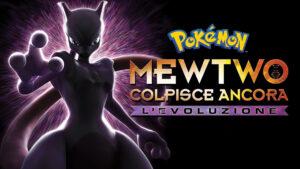 mewtwo-colpisce-ancora-levoluzione-nintendon