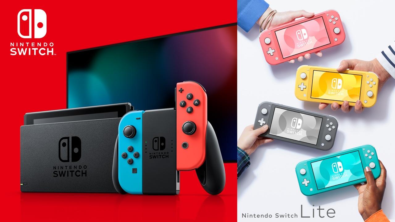 Nintendo Switch quale comprare 2017 2019 o Lite