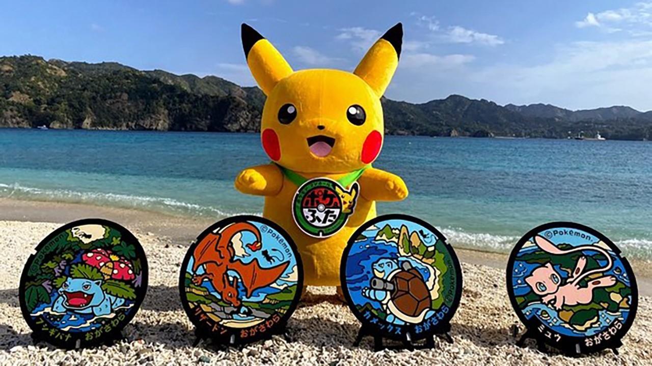 Tombini Pokémon Ogasawarav copertina NintendOn