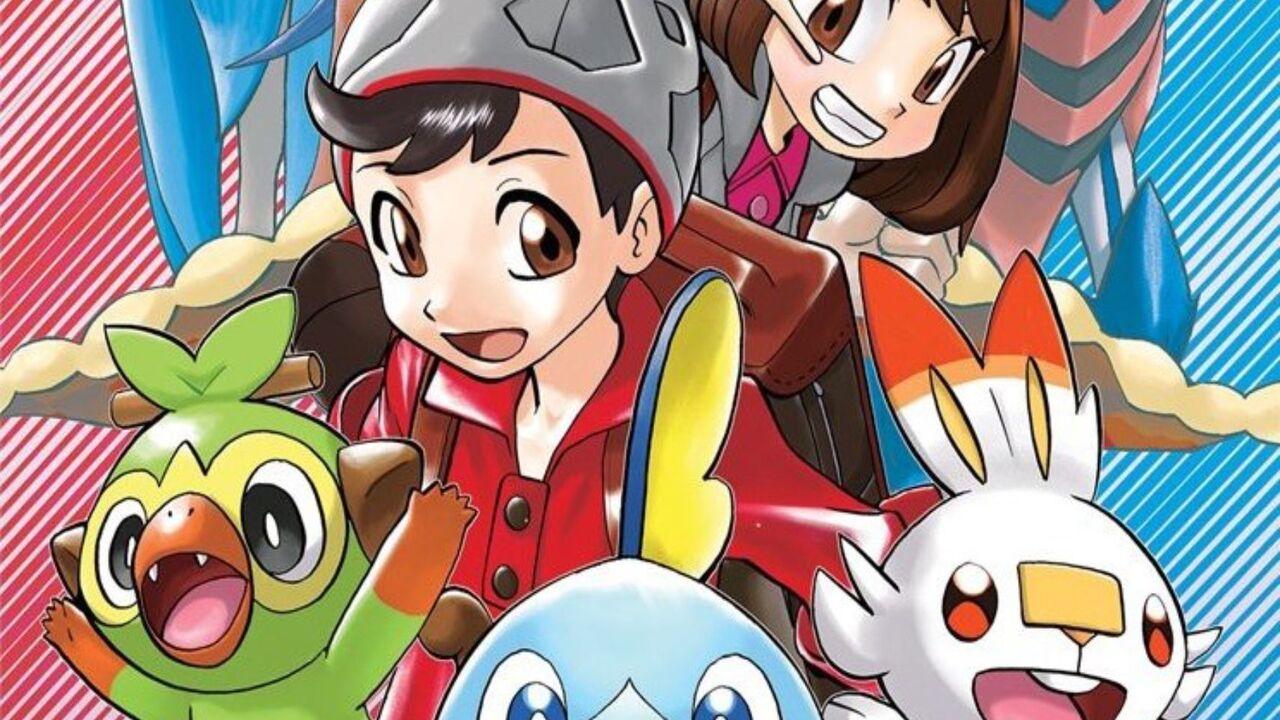 Pokémon Spada Scudo manga