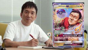 Pokemon-Tsunekazu-Ishihara-trading-card-nintendon