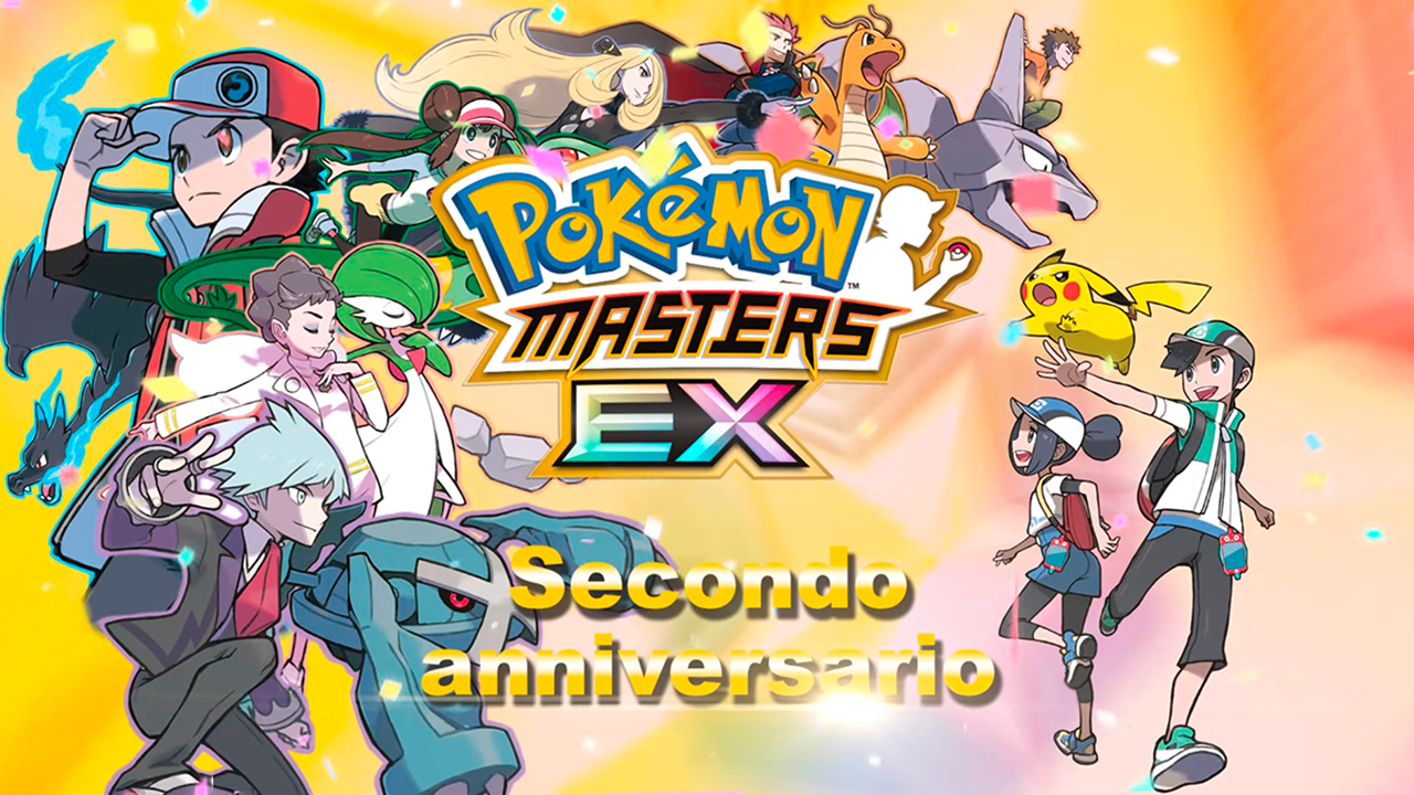 Pokémon-Master-EX-Secondo-Anniversario-NintendOn